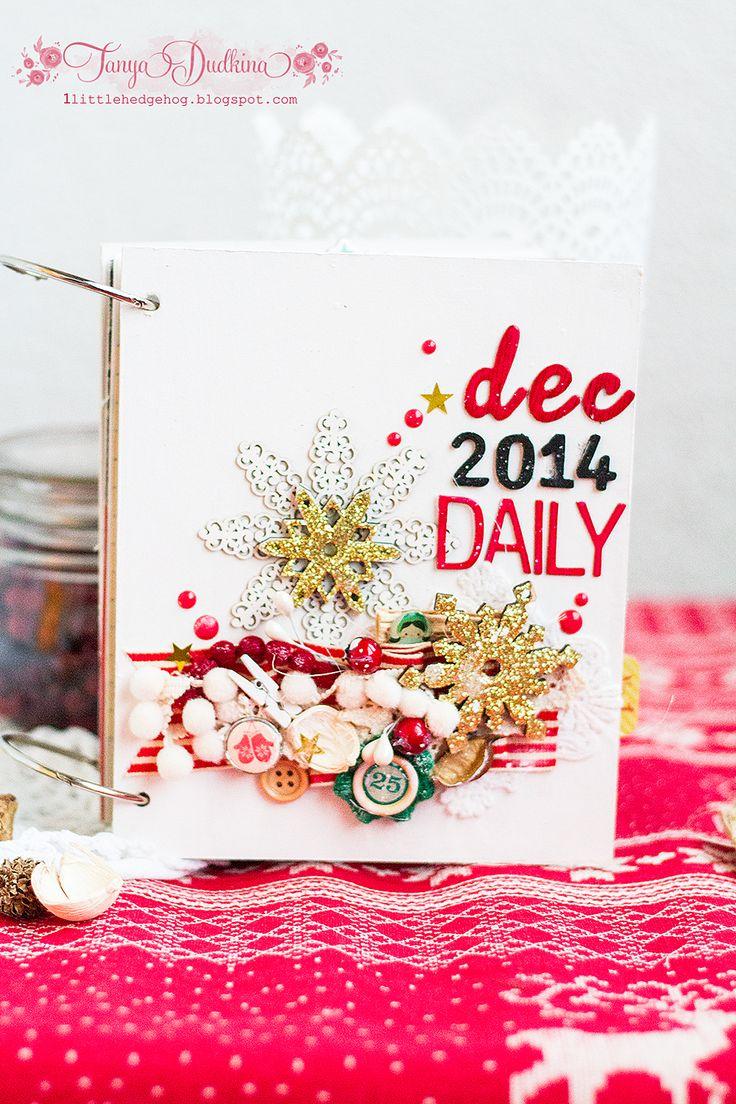 Вдохновение: Декабрьский ежедневник. В двух томах :))http://1littlehedgehog.blogspot.hu/2014/10/blog-post_31.html