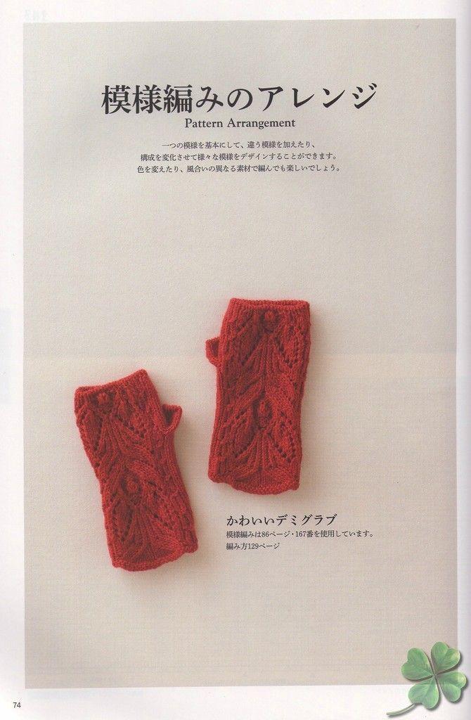208 besten Socken, Handschuhe Bilder auf Pinterest   Handschuhe ...