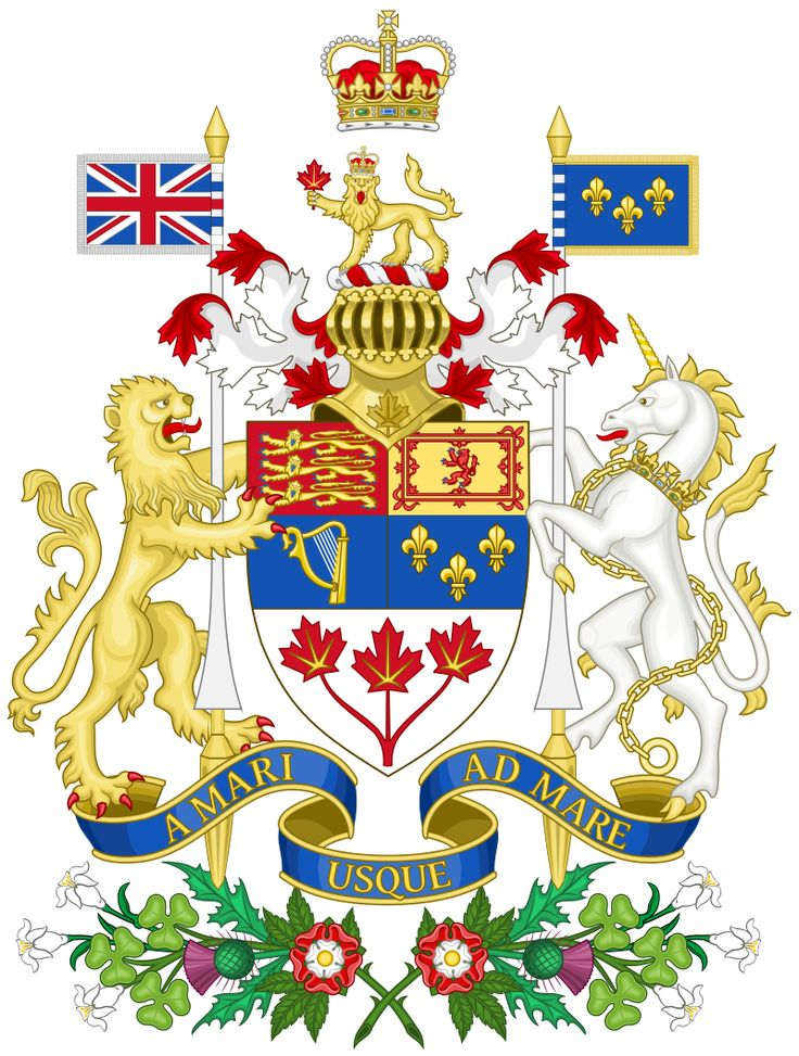 Coat of arms of Elizabeth II in Canada (one of three versions used in her reign