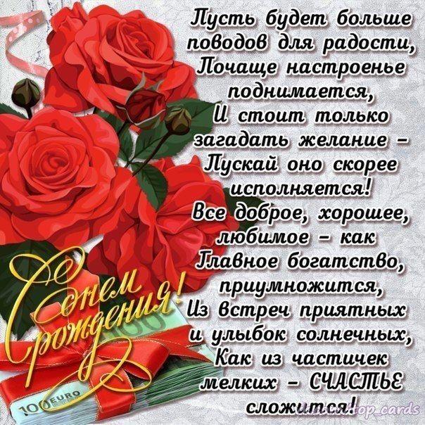 s-dnem-rozhdeniya-galina-krasivie-pozdravleniya-otkritki foto 15