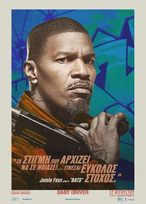 (=Full.HD=) Baby Driver Full Movie Online | Watch Baby Driver (2017) Full Movie Free | Download Baby Driver Free Movie | Stream Baby Driver Full Movie Free | Baby Driver Full Online Movie HD | Watch Free Full Movies Online HD  | Baby Driver Full HD Movie Free Online  | #BabyDriver #FullMovie #movie #film Baby Driver  Full Movie Free - Baby Driver Full Movie