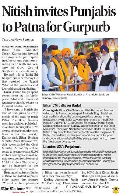Nitish Kumar invites Punjabi to Patna for Gurpurb #AkaliDalinNews