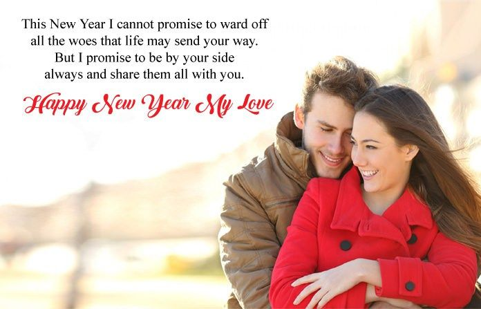 Happy Merry Christmas New Year 2019 Latest Shayari Message Wishes Status Imag Happy New Year Love Quotes New Year Love Quotes Happy New Year Quotes