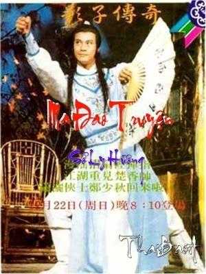 Phim Sở Lưu Hương Tân Truyện – Cái Thế Ma Đao