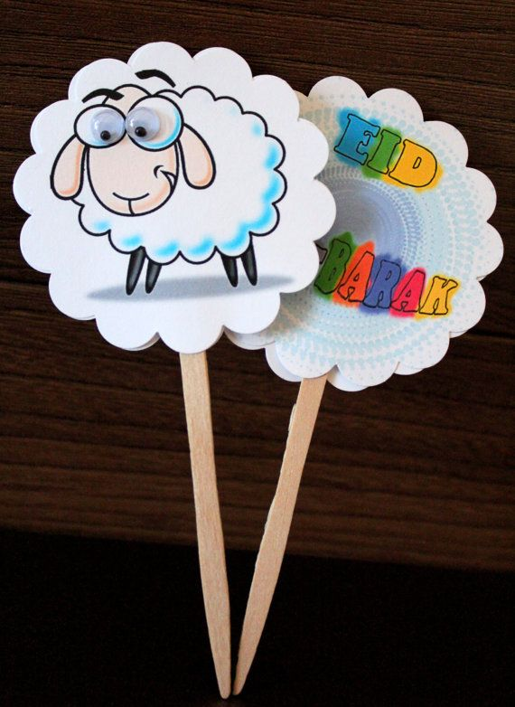 Eid Al Adha cupcake toppers Sheep with googly eyes by NoahScraps, $5.50