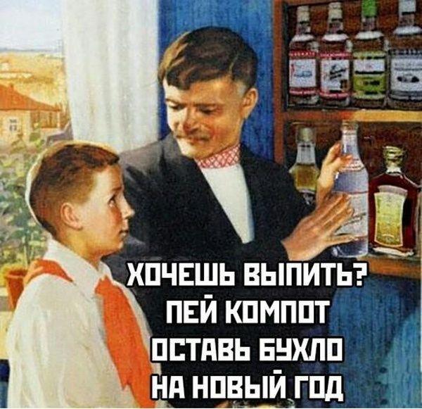 картинки хотим выпить лишь