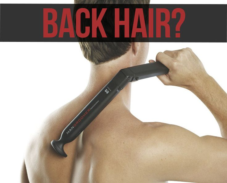 Don't struggle with back hair anymore! The Mangroomer has changed everything! http://homehairremovalreview.com/2014/12/how-to-shave-your-back/ #DIY #hairremoval #menshair #backhair