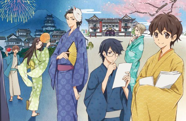 HIDIVE Acquires 'Kabukibu!' for International Streaming