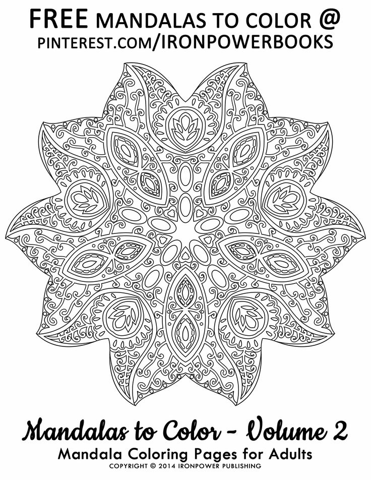 Mandala Coloring Pages for FREE @ironpowerbooks | Please use freely for personal non-commercial use | For the paperback copy of Mandalas to Color Volume 2 visit http://www.amazon.com/Mandalas-Color-Mandala-Coloring-Adults/dp/1495387631