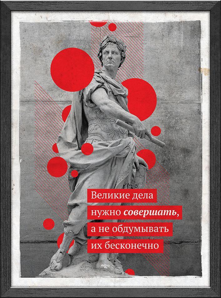 Постер за 15/05/2013