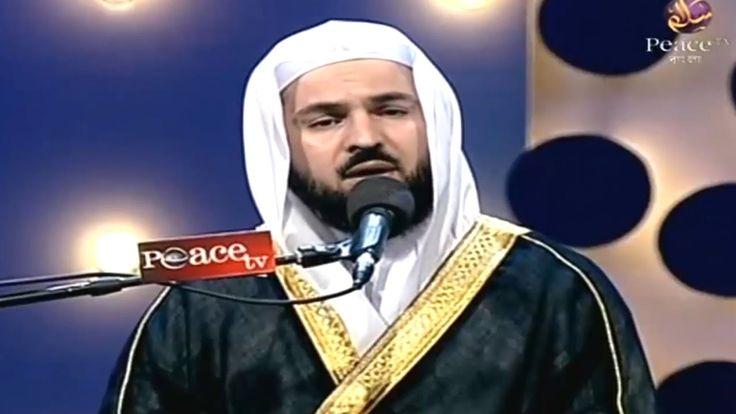 অপূর্ব সুন্দর কুরআন তেলাওয়াত |  Quran Recitation