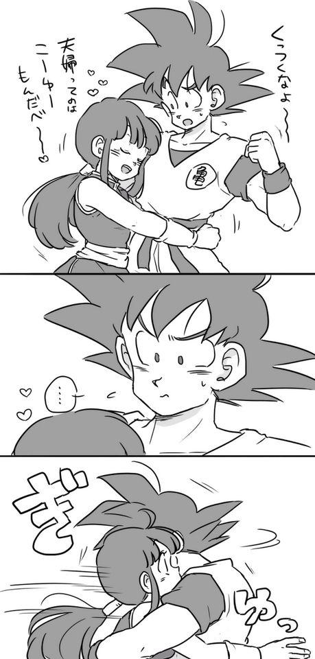 Te quiero tanto Goku *lo abraza feliz* Amm Milk que es lo que haces? *nervioso* Solo te estoy demostrando cariño de esta forma, *piensa en aquellas palabras y le corresponde un abrazo fuertemente*
