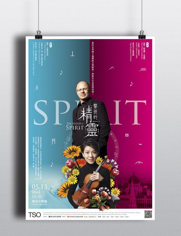 Taipei Symphony Orchestra  / Poster Design by Tu Min-Shiang, via Behance