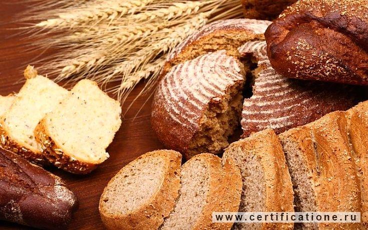 О безопасности хлебобулочной продукции за 9 месяцев 2017 года.