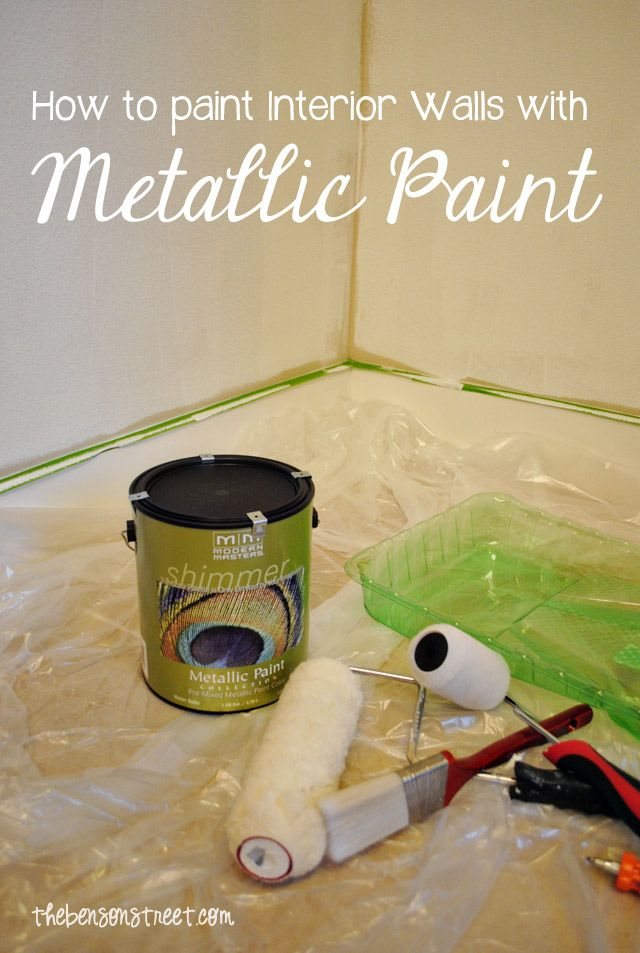 How to Paint Interior Walls with Metallic Paint at thebensonstreet.com #modernmasters