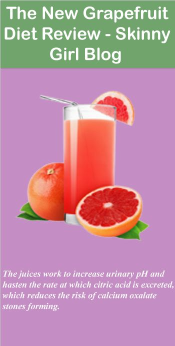 New grapefruit diet all women should be on 7