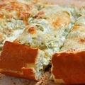 Artichoke Bread and add spinach