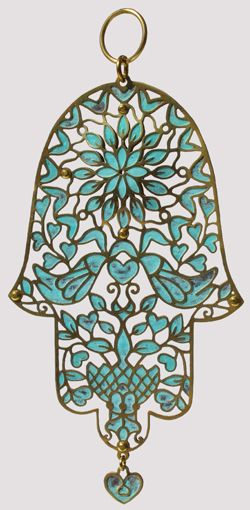 Brass Hamsa with Patina Doves, Hearts, Flowers and Geometric Shapes