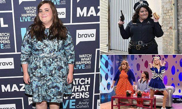 Aidy Bryant says she was humiliated in an SNL photo shoot | Daily Mail Online
