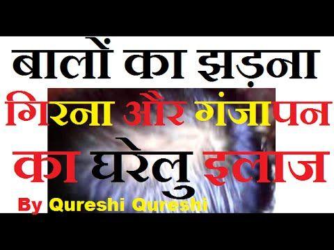 d day movie full hindi