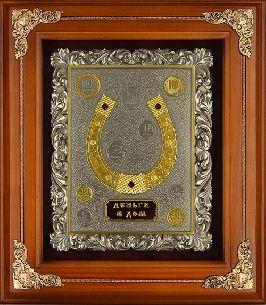 Деревянное панно Подкова с золочением - Панно в деревянной раме <- Панно и рамки - Каталог | Универсальный интернет-магазин подарков и сувениров