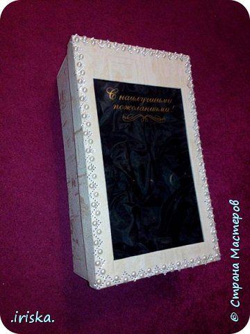Коробка для бутылок в подарок