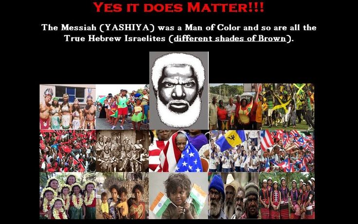 Pin by Michael Daniels on 12 tribe of Israel . real Jews ...
