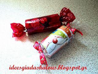 Ιδέες για δασκάλους:Χριστουγεννιάτικη καραμέλα!