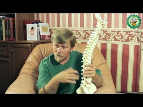 Как вылечить грыжу позвоночника и не остаться инвалидом? Интервью с профессором И. М. Даниловым - YouTube