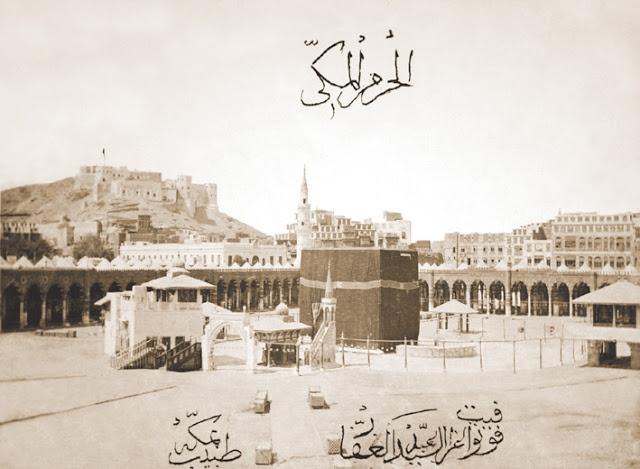 old ka'ba entrance