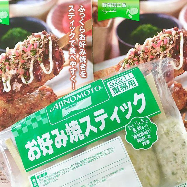 和光食材 @wakosyokuzai 味の素 お好み焼...Instagram photo | Websta (Webstagram)