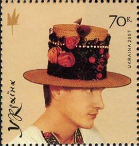 Hat; Land of Ternopil