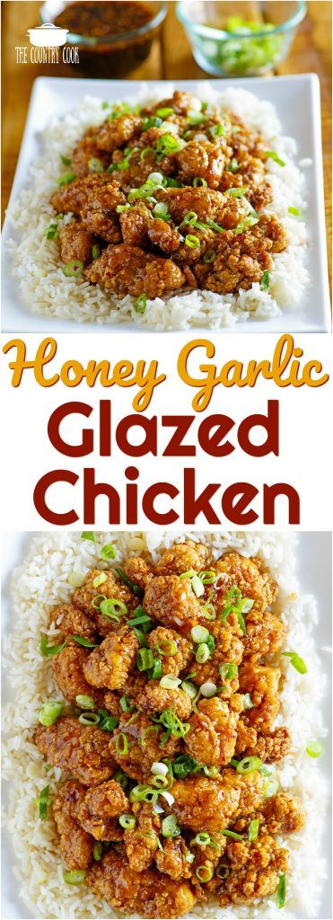 Easy Honey Garlic Glazed Chicken recipe
