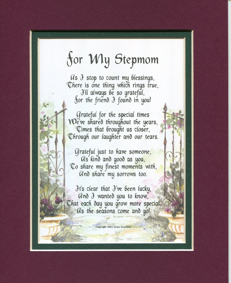 Gifts for stepmom Gifts for stepmothers Mothers Day gifts for step mother Christmas gifts for stepmom Stepmom Poems stepmother Poems