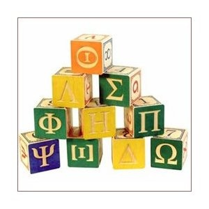 1000 images about greek on pinterest for Greek wooden block letters