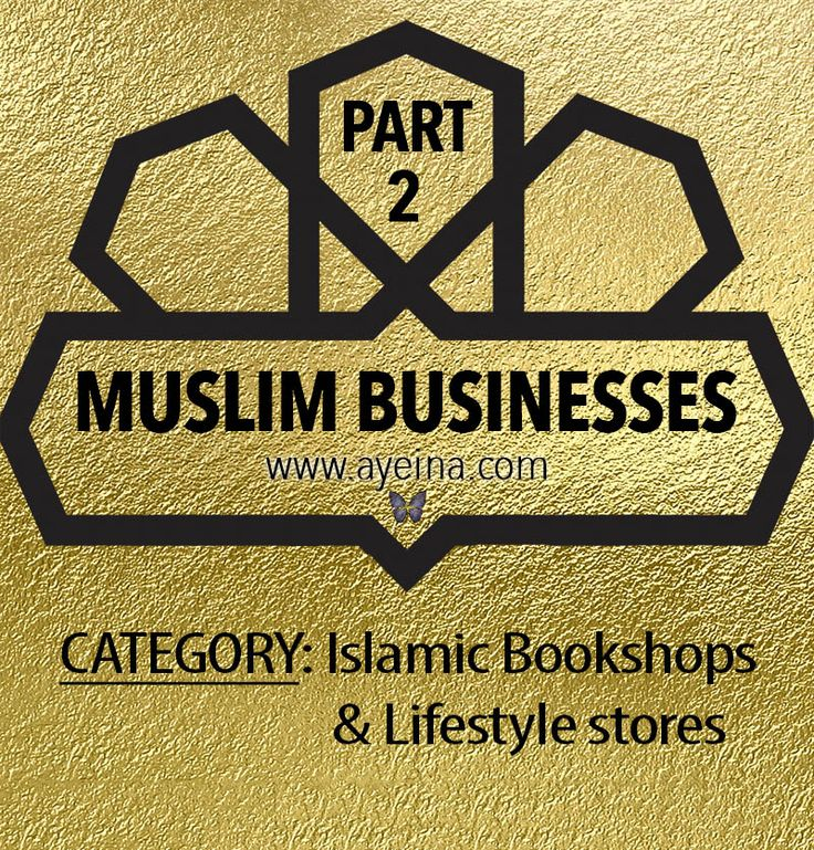 From lifestyle stores to online shops, following is a list of Islamic stores around the world as our effort to support ethical Muslim businesses insha'Allah