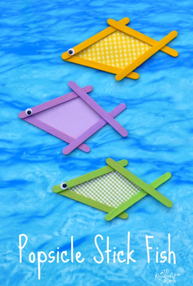 This colorful popsicle stick fish craft is a great summertime kid craft project.