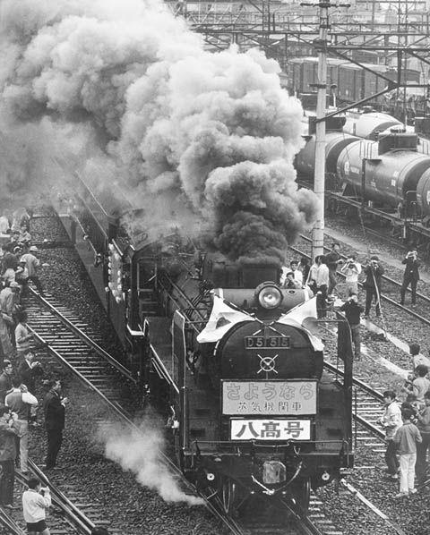 八高線 さようなら蒸気機関車