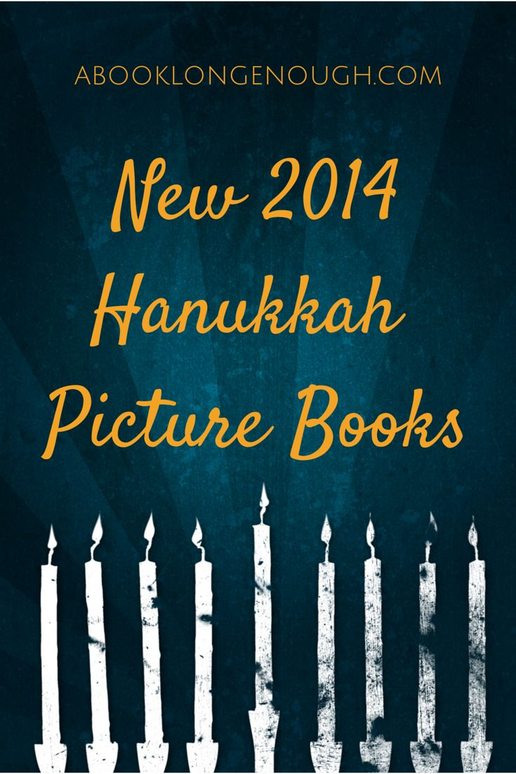 28 best holiday picture books for kids new in 2014 images on