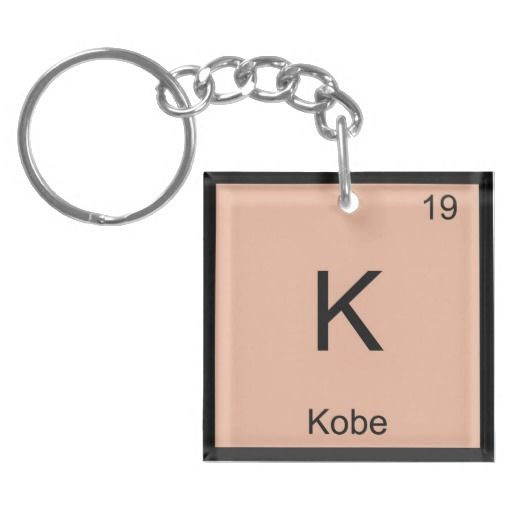 15 best name keychains for kids images on pinterest key chains kobe name chemistry element periodic table key chain urtaz Gallery