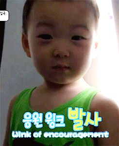 song triplets daehan minguk manse - Google Search
