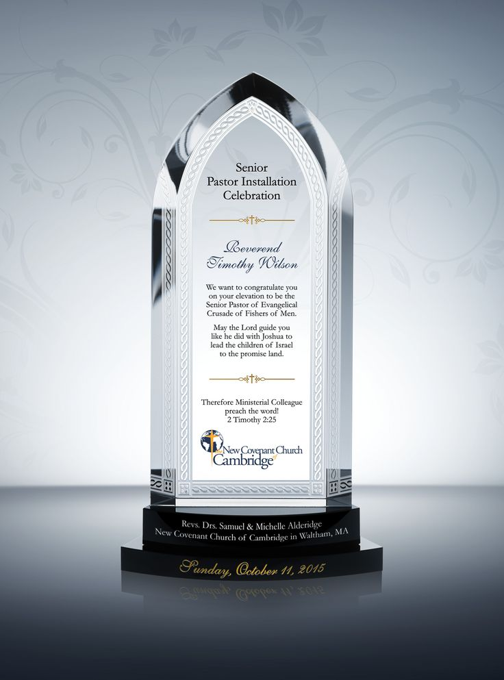 Ordination Congratulations Plaque To Newly Ordained Ministers - best of ordination certificate free