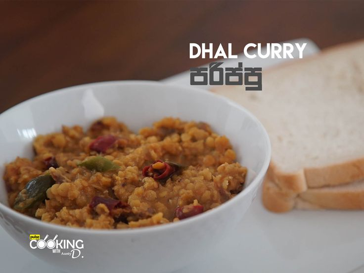 Enjoy this classic curry with rice, roti or a delicious combo of roast paan and pol sambol! Get cooking! Ingredients: Dhal 150 g Red dry chillies 3 Small red onions 4 Maldive fish 1 tsp Turmeric 1/4 tsp Salt 1/3 tsp Green chilli 1 Oil 1 tbsp Coconut milk 1 cup Curry leaves & rampa Garlic 3 …