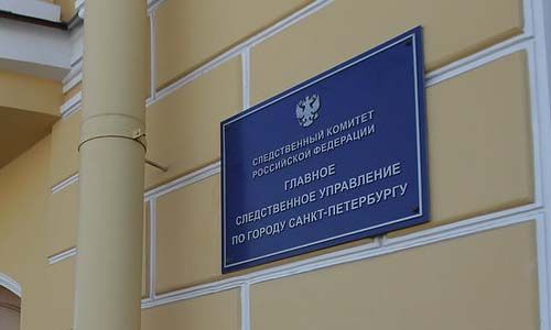 Сотрудники МВД в ходе профилактической операции выявили нарушения административного законодательства http://www.spbcash.ru/news1160.html  #мвд #спб