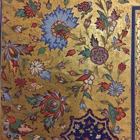 Meşhed'de imam Rıza kur'an müzesi Abdulkadir hüseyni şirazi serlevha detay