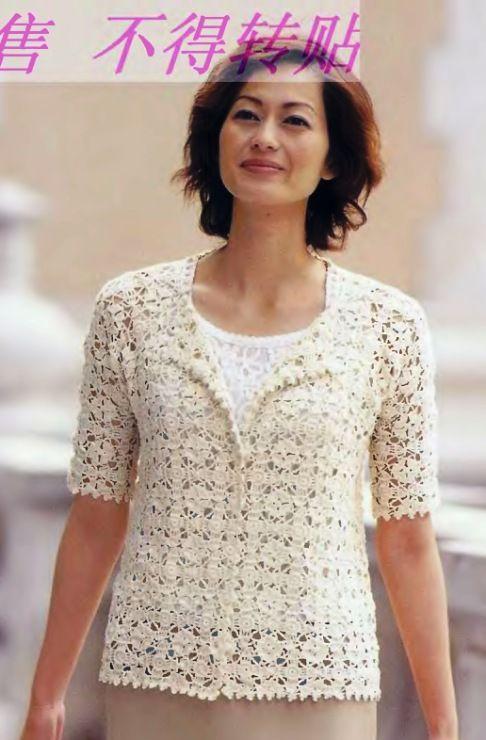 Gallery.ru / Фото #6 - Let's knit series Vol.4 - SmirnovaVita