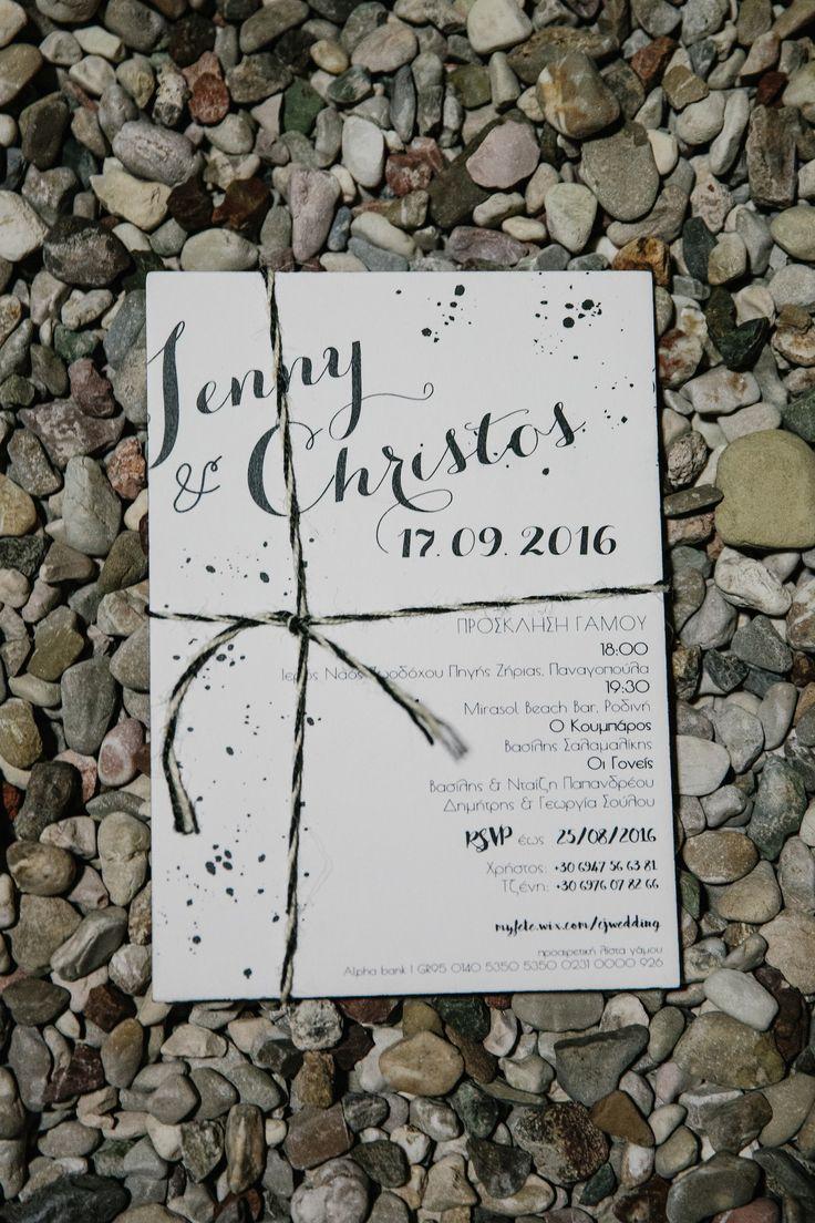 Chic Wedding invitation black&white ink elegant | lafete