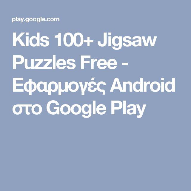 Kids 100+ Jigsaw Puzzles Free - Εφαρμογές Android στο Google Play