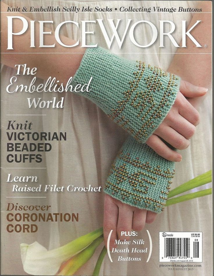 PieceWork Magazine The Embellished World Raisd Crochet Beaded Cuffs 07-08/2013 | Available