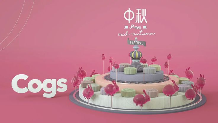 """This is """"Cogs Agency Mid-Autumn E-Card"""" by carbontv on Vimeo, the home for high quality videos and the people who love them."""